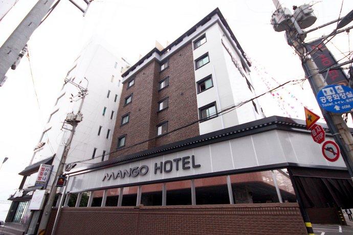 Mango Hotel Busan