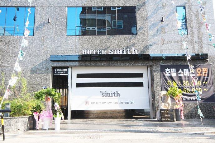 Hotel Smith Gimhae