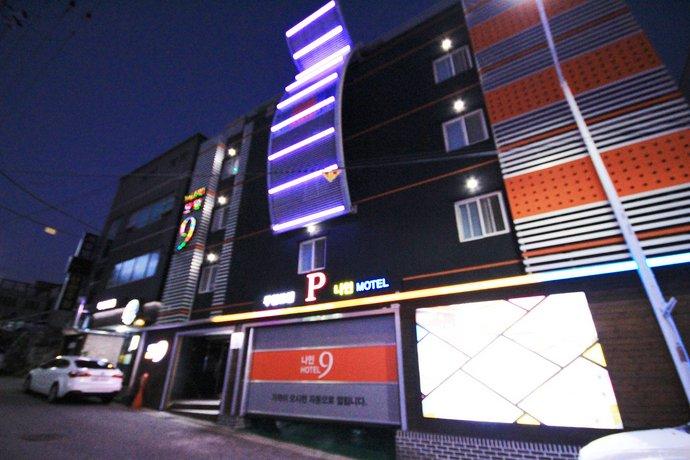 Andong Hotel Nine