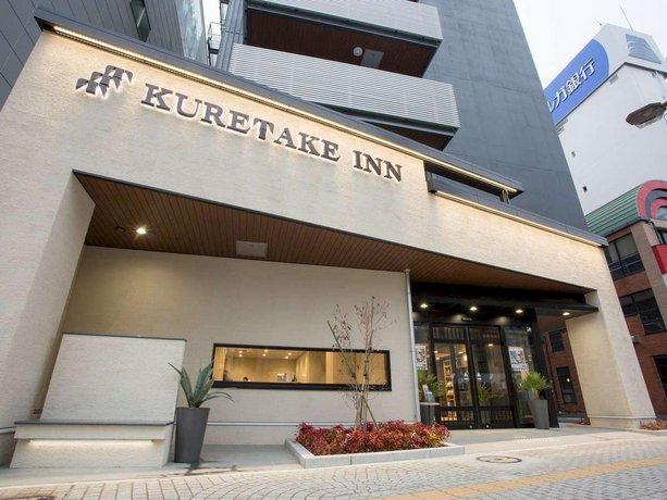 Kuretake-Inn Hamamatsueki Minamiguchi