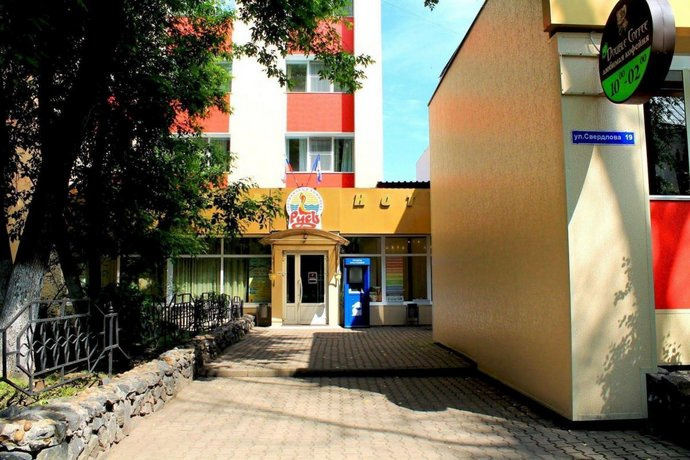 Hotel Rus Irkutsk