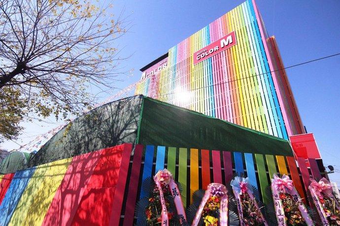 Color M Motel