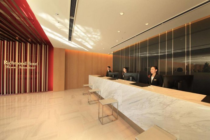 Richmond Hotel Premier Asakusa International Tokyo Compare Deals