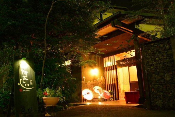 Guest House Asobigokoro Kumamoto