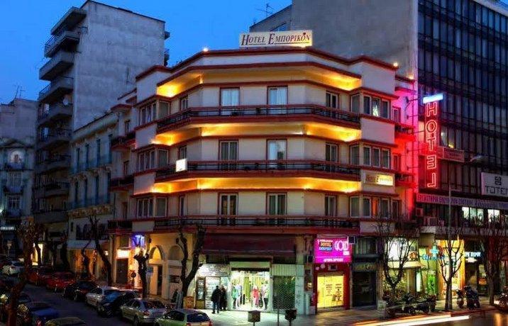 Emporikon Hotel Thessaloniki