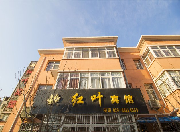 Maple Leaf Guest House Weicheng