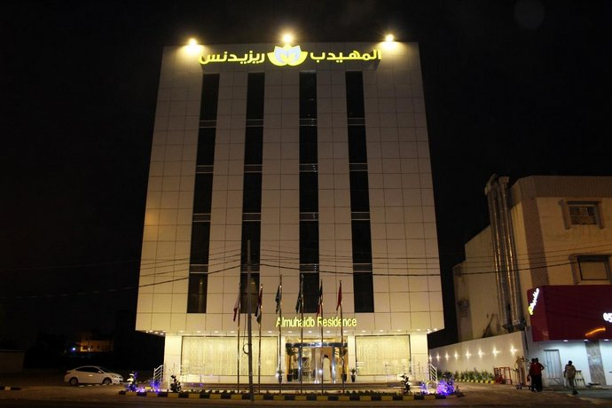 Al Muhaidb Residence Abha