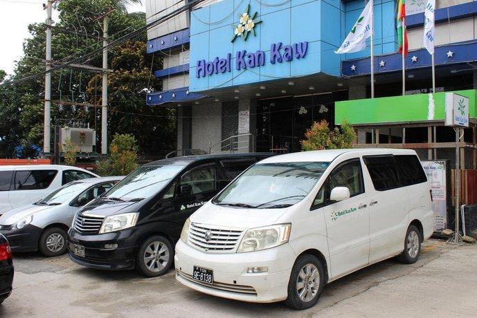 hotel kan kaw  yangon compare deals