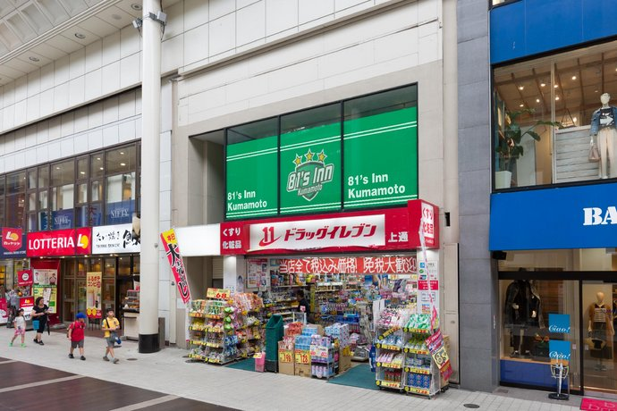 81's Inn Kumamoto