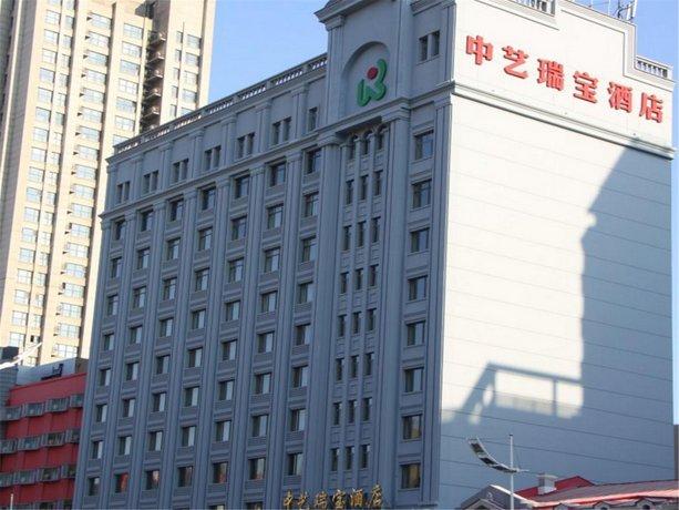 Harbin Cnart Rainbow Hotel