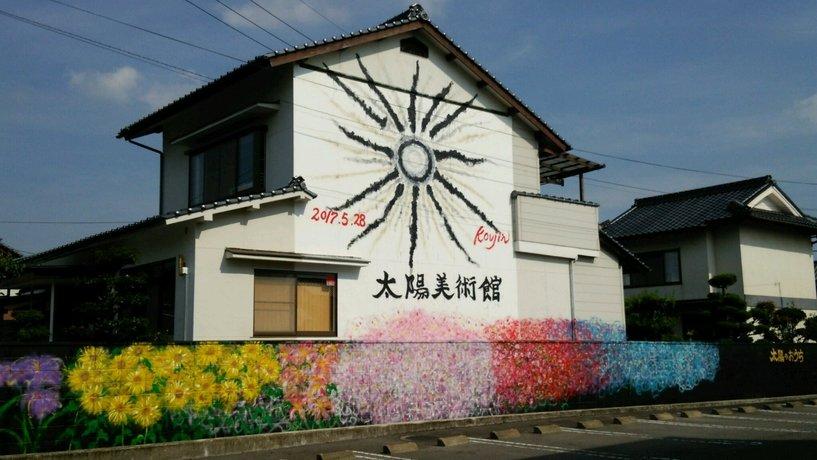Sun Museum of Art