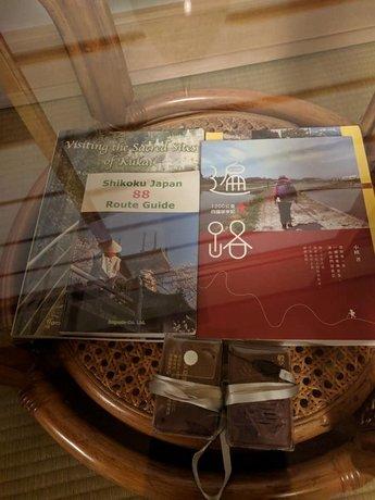 Tokushima - house / Vacation STAY 573