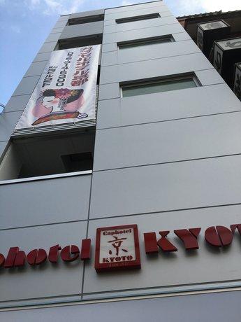 Caphotel Kyoto