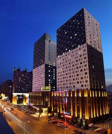 Haiyun Jinjiang International Hotel