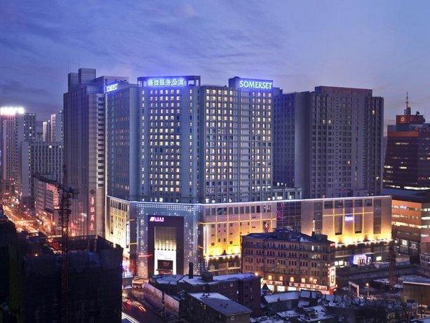 Somerset Heping Shenyang Hotel