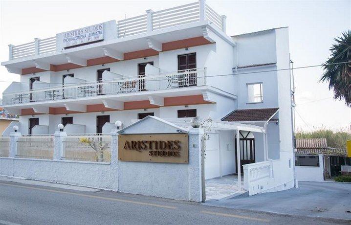 Aristides Studios