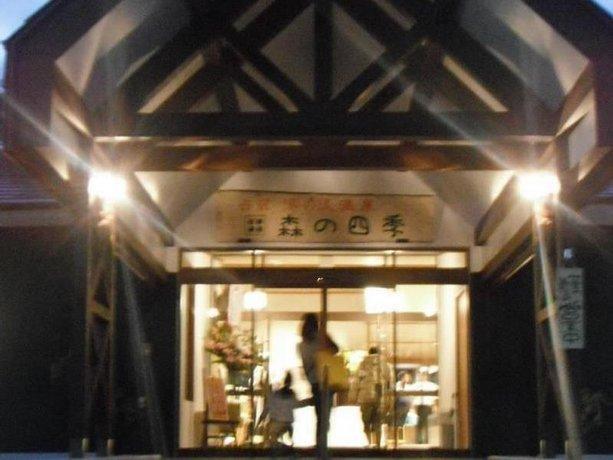 Yunosawa Onsen Mori No Shiki