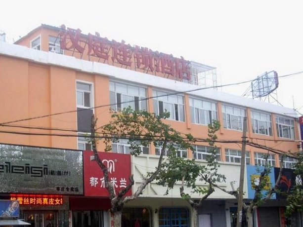 Hanting Hotel Zaozhuang Wenhuan Middle Road Branch