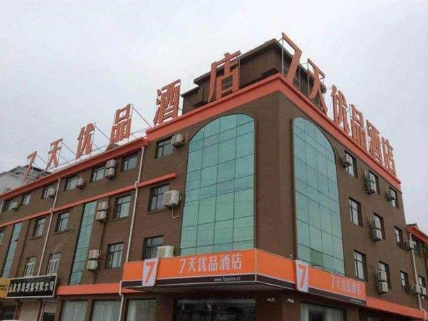 7 Days Premium Dezhou Qingyun Jiancai Market Branch