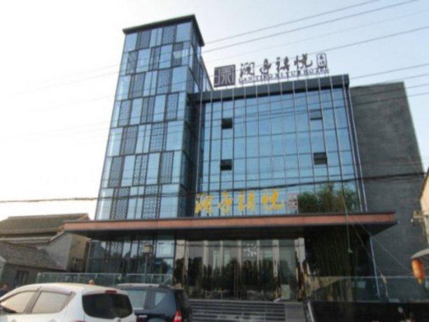 Lan Ting Xi Yue Hotel
