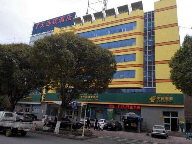 7 Days Inn Korla Sayibage Road Renmin Square Branch