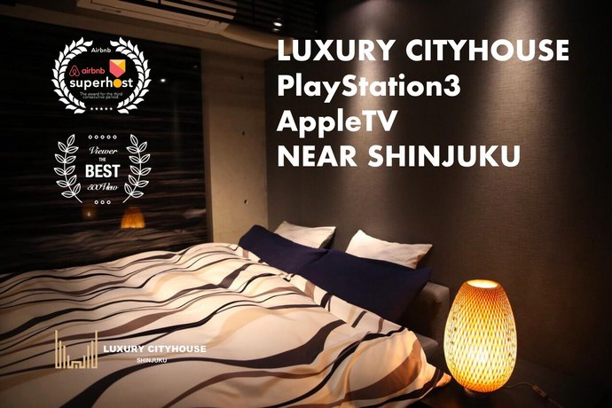 Shinjyuku Luxury Cityhouse