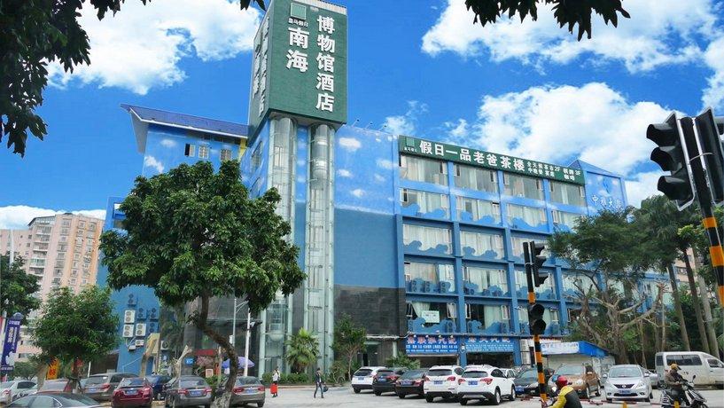 Holiday Inn Nanhai Museum Theme Hotel