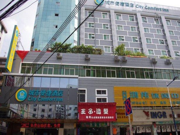 City Comfort Inn Guangzhou Baiyun Xinshi