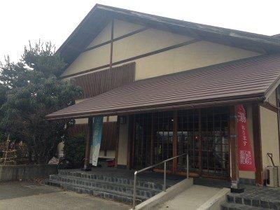 Ryokan Raizansou Hotel