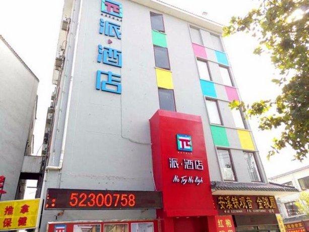 P Hotel Nanjing Confucian Temple Sanshan Street Metro Station