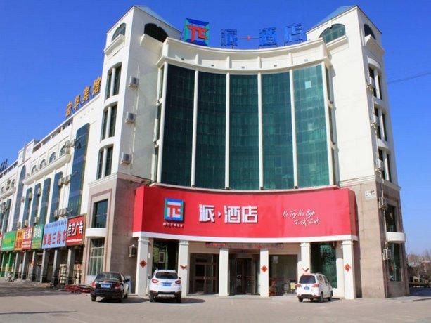 Pai Hotel Hejian Bus Station