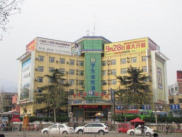 Pai Hotel Tai'an Bus Station Wanda Plaza