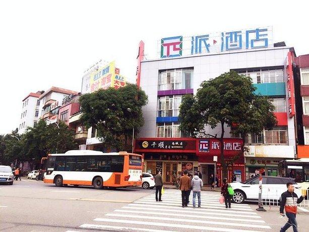 Pai Hotel Guangzhou Panyu Shiqiao Railway Station