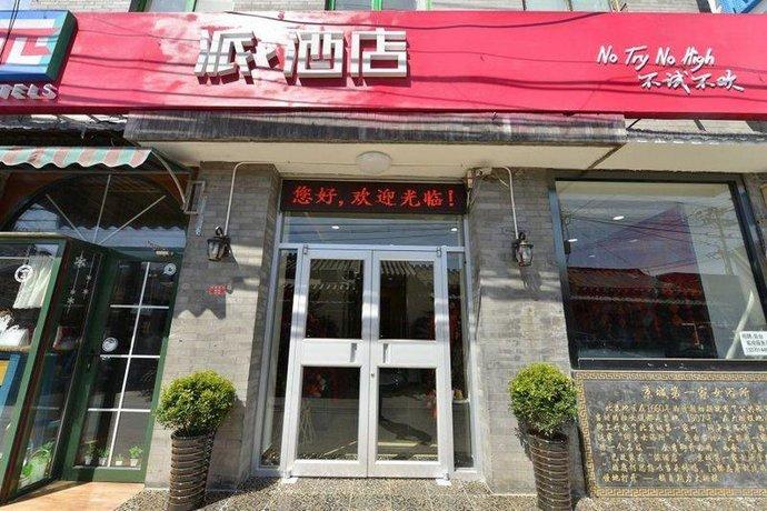 Pai Hotel Beijing Qianmen Dazhalan