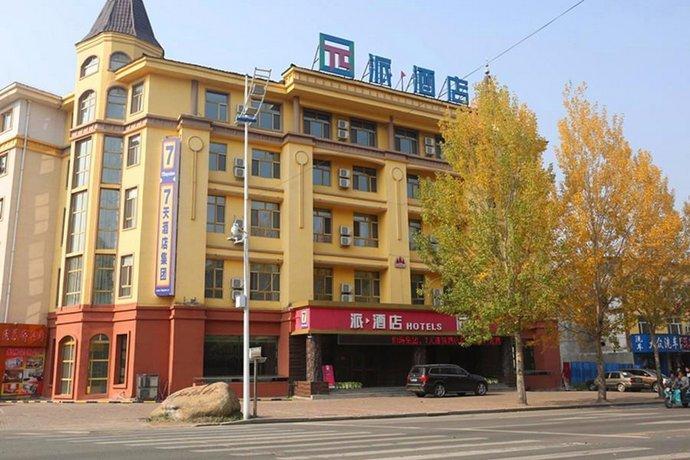 Pai Hotel Yichun Qingshan Street
