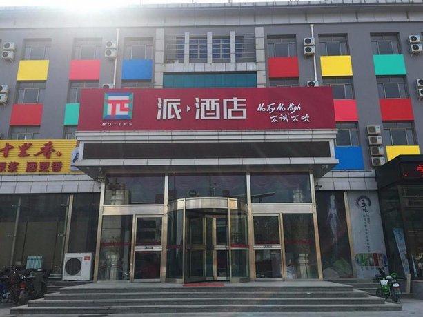 Find Hotel In Renqiu