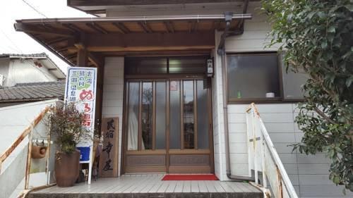 Minshuku Yukiya