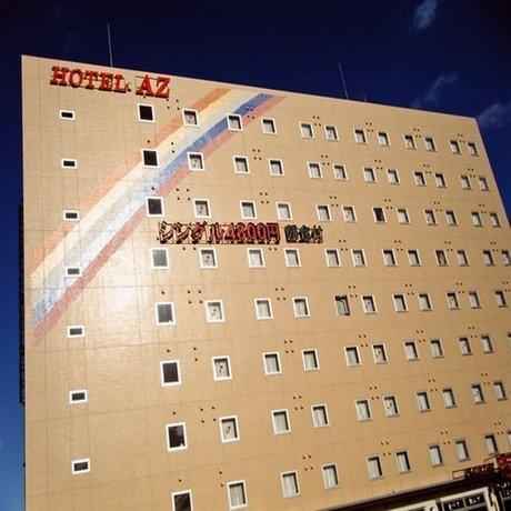 Hotel AZ Oita Hiji