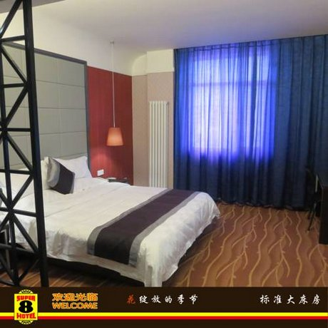 Super 8 Hotel Korla Shi Hua Da Dao