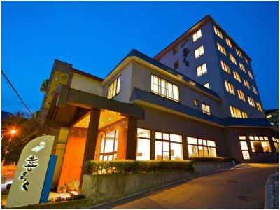 Ryokan Zao Spa Hotel Kiraku