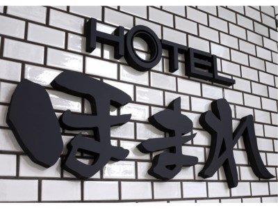 Business hotel HOMARE