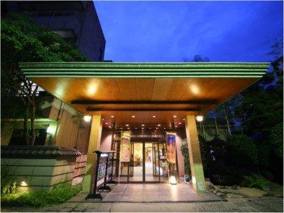 Kohakuen Hotel