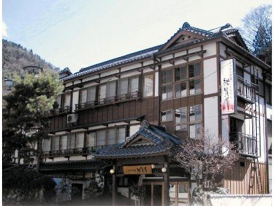 Kutsurogi no Yado Yukiya