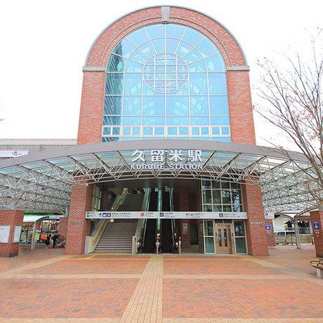 Hotel Central Inn Kurume