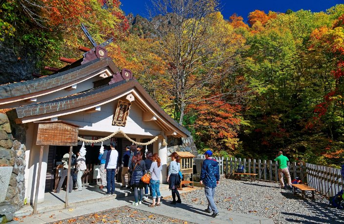 Ryokan Futazawa Inn