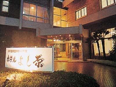 Ryokan Yoshihara Hotel