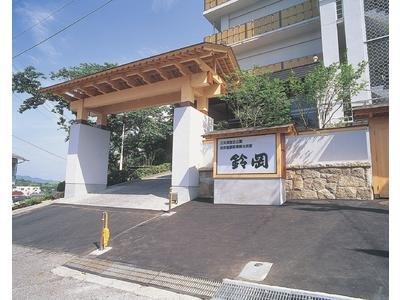 Gamagori/ Ryokan Suzuoka