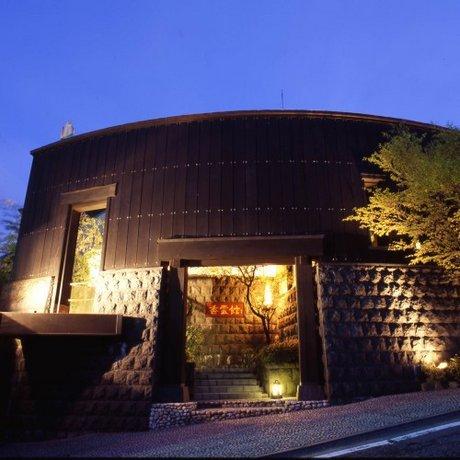 Ikaho Hot Springs Tsukagoshiya Shichibe