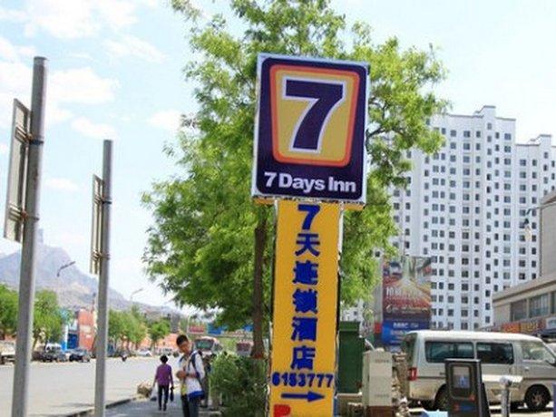 7 Days Inn Wuhai Wanda Plaza
