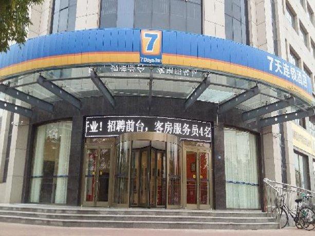 7 Days Inn Dezhou College Branch